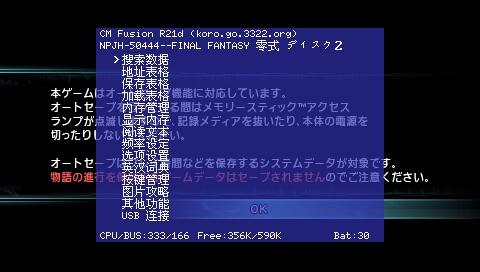 PSP金手指CMF21d修改版