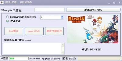 雷曼 起源 实时修改器 汉化版(V3.3)