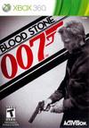 007 血石 金手指 更新nercore版