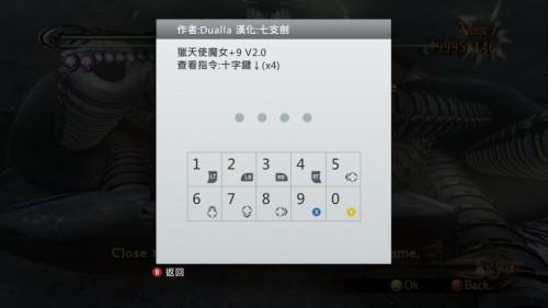 XBOX360金手指貌似可以汉化了